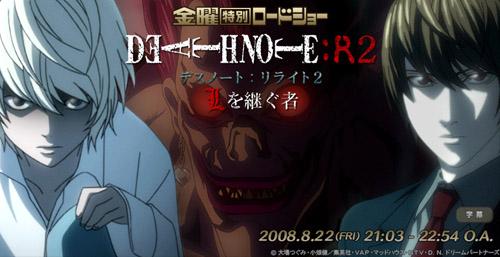 deathnoter2 - Mostrar Mensajes - Izayoi